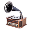 Turntable with horn with CD/MP3/USB/recording Camry CR 1160