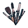Hair Styler Set 5-in-1