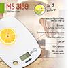 mini_ms_3159w_8.jpg